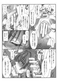 (C94) [STUDIO TRIUMPH (Mutou Keiji)] SPIRAL ZONE DxD II (Highschool DxD) #8