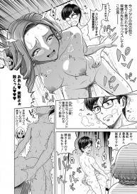 COMIC Shingeki 2020-11 [Digital] #107