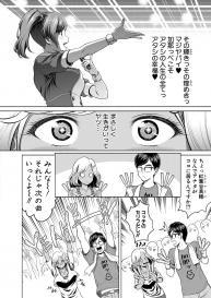 COMIC Shingeki 2020-11 [Digital] #109