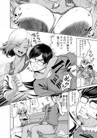 COMIC Shingeki 2020-11 [Digital] #111