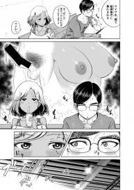COMIC Shingeki 2020-11 [Digital] #112