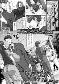 COMIC Shingeki 2020-11 [Digital] #186