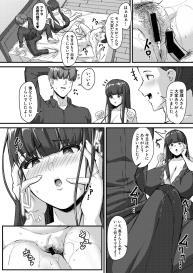 COMIC Shingeki 2020-11 [Digital] #201