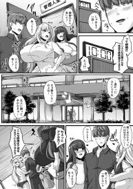 COMIC Shingeki 2020-11 [Digital] #223