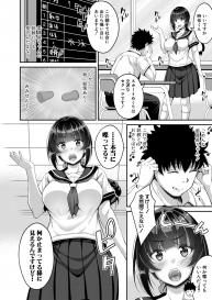 COMIC Shingeki 2020-11 [Digital] #229