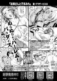 COMIC Shingeki 2020-11 [Digital] #255