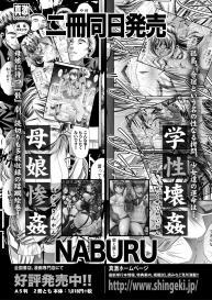 COMIC Shingeki 2020-11 [Digital] #256