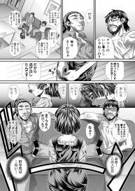 COMIC Shingeki 2020-11 [Digital] #259