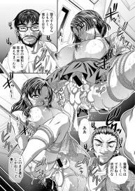 COMIC Shingeki 2020-11 [Digital] #292