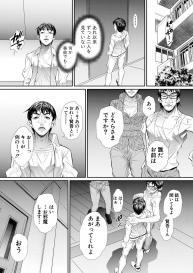 COMIC Shingeki 2020-11 [Digital] #293