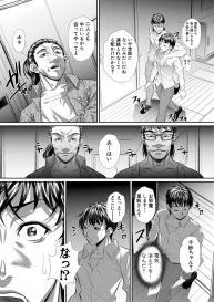 COMIC Shingeki 2020-11 [Digital] #294