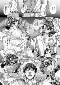 COMIC Shingeki 2020-11 [Digital] #295