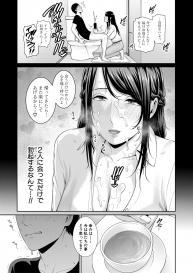COMIC Shingeki 2020-11 [Digital] #30