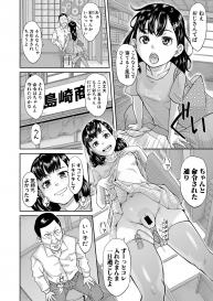 COMIC Shingeki 2020-11 [Digital] #327