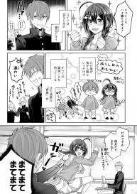COMIC Shingeki 2020-11 [Digital] #353