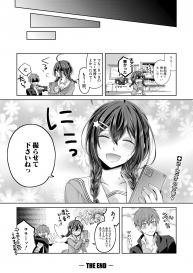 COMIC Shingeki 2020-11 [Digital] #371