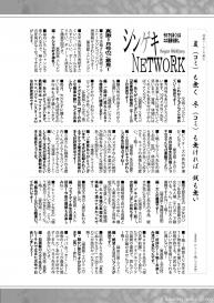 COMIC Shingeki 2020-11 [Digital] #403