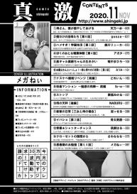 COMIC Shingeki 2020-11 [Digital] #414