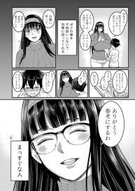 COMIC Shingeki 2020-11 [Digital] #79