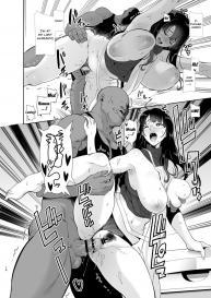 [DOLL PLAY (Kurosu Gatari)] Wild-shiki Nihonjin Tsuma no Netorikata Sono Ichi [English] [Digital] #15