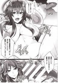 [PONDEMIX (Yukiguni Omaru)] D×D-MIX (Highschool DxD) #10