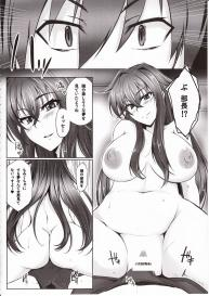 [PONDEMIX (Yukiguni Omaru)] D×D-MIX (Highschool DxD) #3