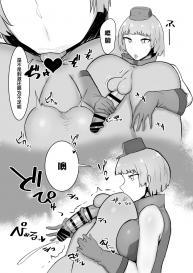 Initiative (Fujoujoshi) Jimuteki ni Shasei Saseraretai Hon [Chinese] 零食汉化组 #10