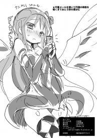 (Mou Nanimo Kowakunai 24) [Gedoudan (Gedou Danshaku)] Megami Jigoku (Puella Magi Madoka Magica) #29