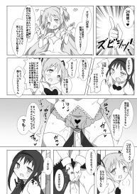 (Mou Nanimo Kowakunai 24) [Gedoudan (Gedou Danshaku)] Megami Jigoku (Puella Magi Madoka Magica) #5