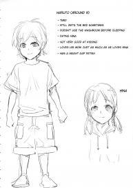 [Natsu no Oyatsu] Haha no Fudeoroshi (Haha to Majiwaru Hi) [English] [NHNL] #22