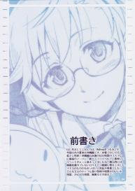 (COMIC1☆6) [ReDrop (Miyamoto Smoke, otsumami)] Ano Natsu no Okinawa-Hen (Ano Natsu de Matteru) [Decensored] #3