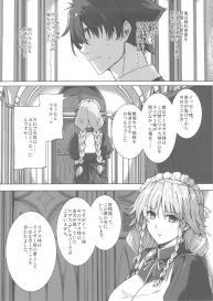 (C82) [Basutei Shower (Katsurai Yoshiaki)] HIGH SCHOOL DxIf END (Highschool DxD) #22