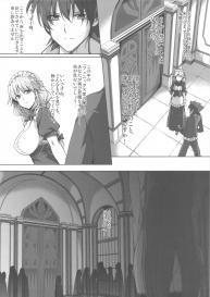 (C82) [Basutei Shower (Katsurai Yoshiaki)] HIGH SCHOOL DxIf END (Highschool DxD) #23