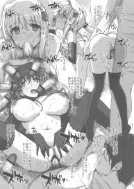 (C82) [Basutei Shower (Katsurai Yoshiaki)] HIGH SCHOOL DxIf END (Highschool DxD) #27