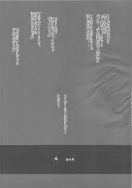 (C82) [Basutei Shower (Katsurai Yoshiaki)] HIGH SCHOOL DxIf END (Highschool DxD) #31