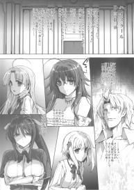 (C82) [Basutei Shower (Katsurai Yoshiaki)] HIGH SCHOOL DxIf END (Highschool DxD) #4
