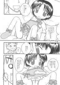 (C70) [Haa Haa WORKS (Takeyabu☆)] 5-sai nandakara ne! (Various) #10