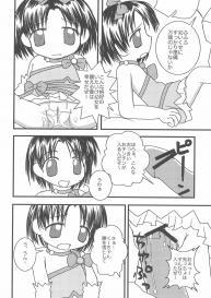 (C70) [Haa Haa WORKS (Takeyabu☆)] 5-sai nandakara ne! (Various) #12