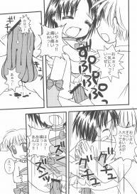 (C70) [Haa Haa WORKS (Takeyabu☆)] 5-sai nandakara ne! (Various) #13