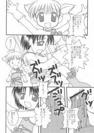(C70) [Haa Haa WORKS (Takeyabu☆)] 5-sai nandakara ne! (Various) #14