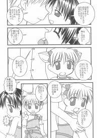 (C70) [Haa Haa WORKS (Takeyabu☆)] 5-sai nandakara ne! (Various) #15