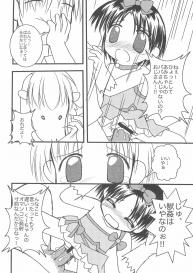 (C70) [Haa Haa WORKS (Takeyabu☆)] 5-sai nandakara ne! (Various) #16