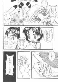 (C70) [Haa Haa WORKS (Takeyabu☆)] 5-sai nandakara ne! (Various) #18