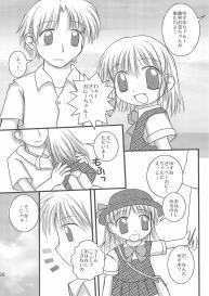 (C70) [Haa Haa WORKS (Takeyabu☆)] 5-sai nandakara ne! (Various) #26