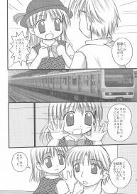 (C70) [Haa Haa WORKS (Takeyabu☆)] 5-sai nandakara ne! (Various) #27