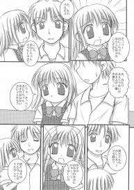 (C70) [Haa Haa WORKS (Takeyabu☆)] 5-sai nandakara ne! (Various) #28