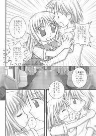 (C70) [Haa Haa WORKS (Takeyabu☆)] 5-sai nandakara ne! (Various) #29