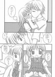 (C70) [Haa Haa WORKS (Takeyabu☆)] 5-sai nandakara ne! (Various) #30