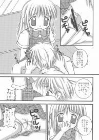 (C70) [Haa Haa WORKS (Takeyabu☆)] 5-sai nandakara ne! (Various) #32