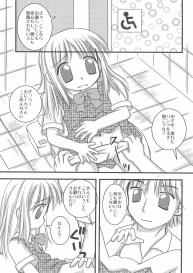 (C70) [Haa Haa WORKS (Takeyabu☆)] 5-sai nandakara ne! (Various) #34